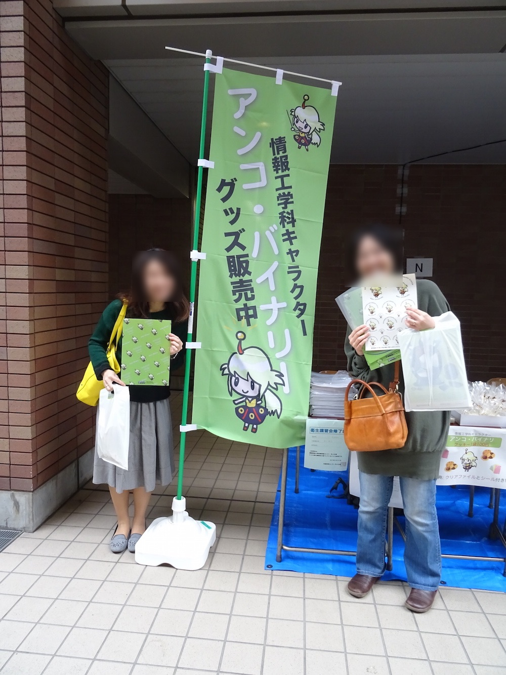 yagami_fes_anko_authors2