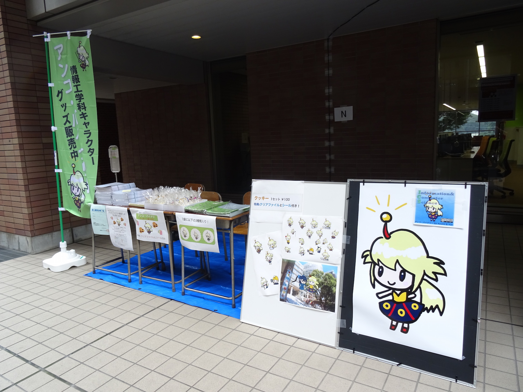 yagami_fes_ics_booth