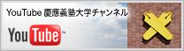 bn_keioyoutube